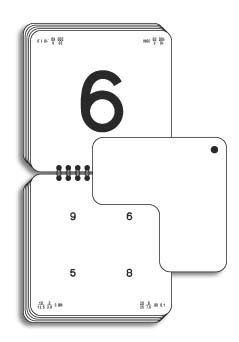 LEA Single Number Book-0